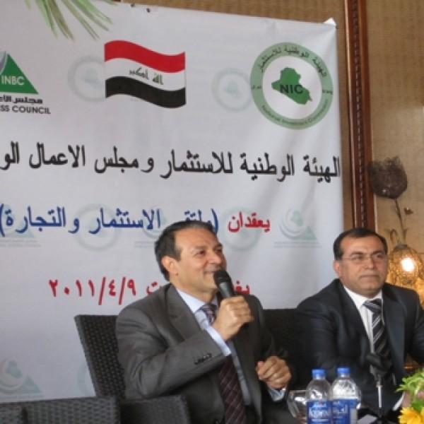 Visit to Baghdad 2011