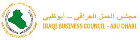 Iraqi Business Council