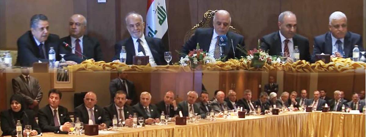 Iraqi Business Council - Slide 2