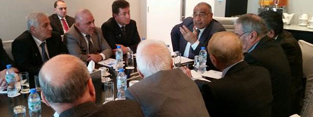 Iraqi Business Council - Slide 4